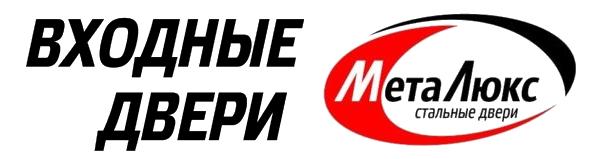 Двери МетаЛюкс официальный сайт, белорусские двери Logo